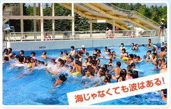 pool05_img1.jpg