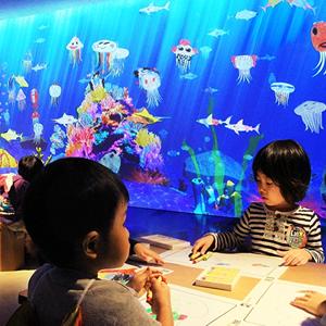 aquarium_300_300_fw_.png